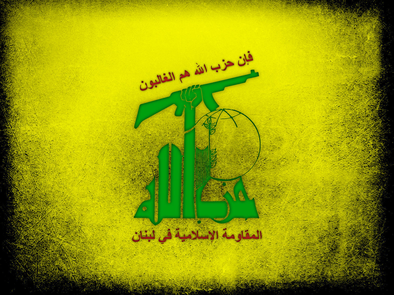 palestinian hamas rebel flag wallpaper 1600x1200 | download